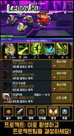 DOTLOL: Master Yi (обновлено v 1.5.3) (Mod Money)