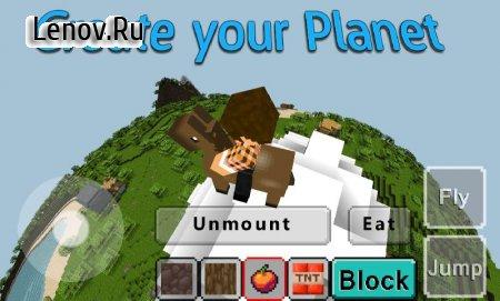 Planet Craft : Exploration v 1.2