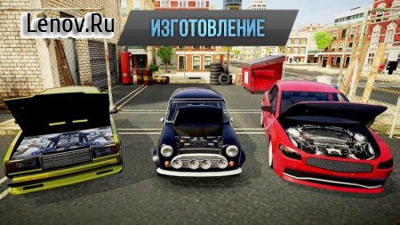 Driver Simulator v 1.0.11 (Mod Money)