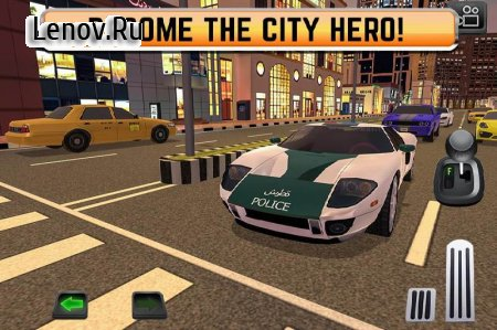 Emergency Driver Sim: City Hero v 1.0