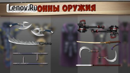 Shadow Fight 2 Special Edition v 1.0.7 Мод (много денег)