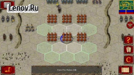 Ancient Battle: Rome v 4.0.0 (Mod Money)