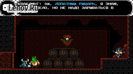 Shovel Knight v 4.1 (Full)