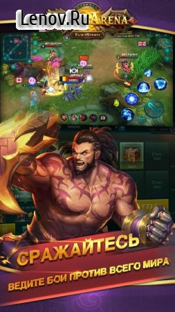 Heroes Arena v 2.2.39 Mod (Show opponents on map)