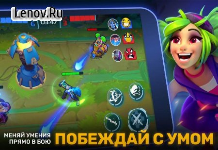 Planet of Heroes - MOBA 5v5 v 3.12 Мод (много денег)