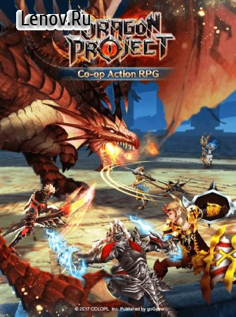 Dragon Project v 1.6.38 (God mode/Damage/Speed)