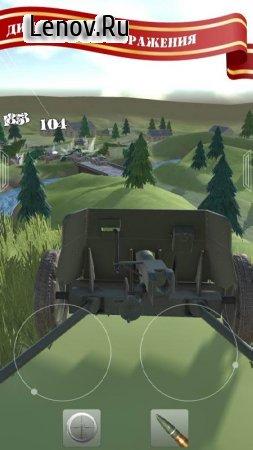 One man is The Man 2 - Artillery Battle War (Один в поле воин 2) v 1.1 (Mod Money)