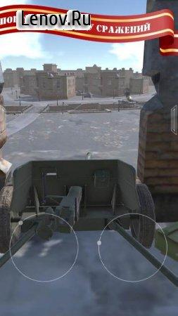One man is The Man 2 (Один в поле воин 2) v 1.0