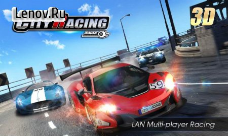 City Racing 3D v 5.1.3179 (Mod Money)