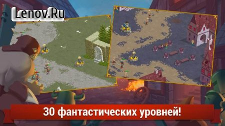 Tower Defense: Syndicate Heroes TD (обновлено v 1.2.40) (Mod Money)