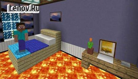 Floor is Lava. MCPE maps parkour v 1.0