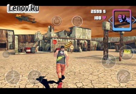 War City Extreme Driver (Mega Sandbox Two Islands) v 1.04