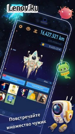 Space Colonizers Idle Clicker Incremental v 3.4.5 (Mod Money)