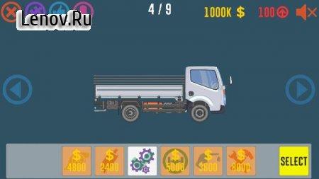 BEST TRUCKER v 3.52 (Mod Money)