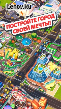 Traffic Panic Boom Town v 1.0.5