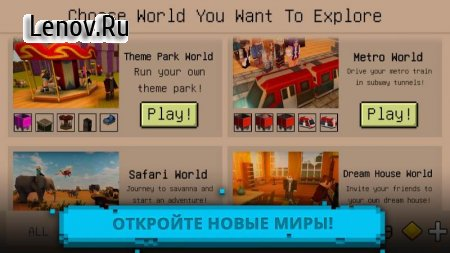 Ultimate Craft: Exploration of Blocky World v 1.8
