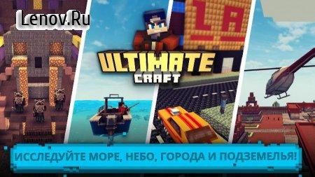 Ultimate Craft: Exploration of Blocky World v 1.8