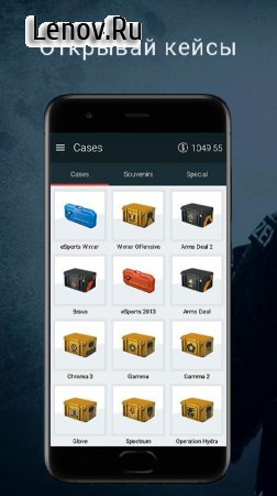 Case Opener Ultra - Simulator with skin trading v 1.2.252