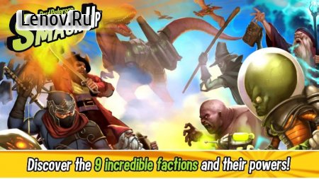 Smash Up - The Shufflebuilding Game v 1.10.00.16 Мод (полная версия)