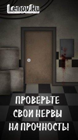 Animatronic Horror Doors v 2.10 Mod (Unlocked)