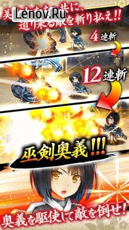 Tenka Hyakken v 2.13.1 Мод (Weak Enemy HP)