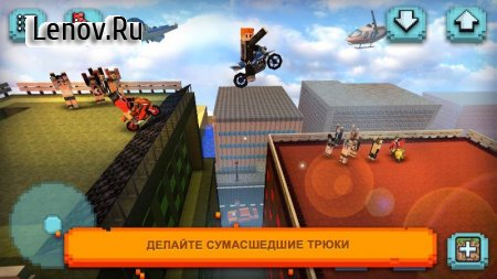 Motorcycle Racing Craft: Moto Games & Building 3D v 1.3