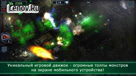 Alien Shooter TD v 1.5.9 (Mod Gems)