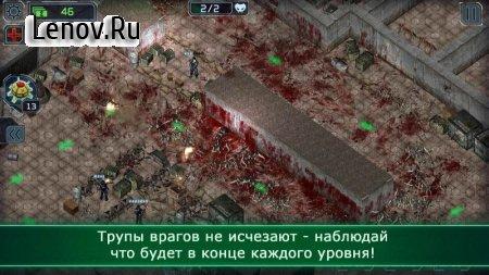 Alien Shooter TD v 1.6.7 (Mod Gems)