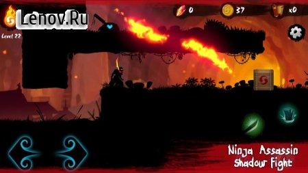 Ninja Assassin: Shadow Fight v 0.5.1 (Mod Money/Ads-free)