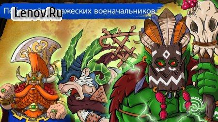 Warhammer: Doomwheel v 1.5.2 (Mod Money/DLC)