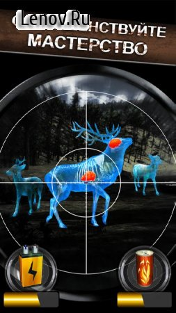 Wild Hunt:Sport Hunting Games v 1.439 Mod (Unlimited Bullets)