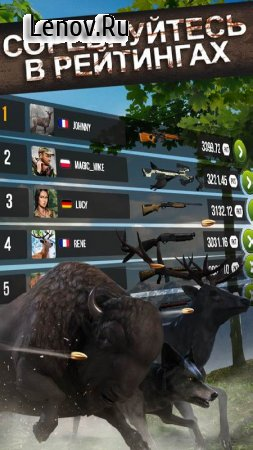 Wild Hunt:Sport Hunting Games. Hunter & Shooter 3D v 1.394 Mod (Unlimited Bullets)