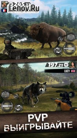 Wild Hunt:Sport Hunting Games. Hunter & Shooter 3D v 1.334 (Mod Ammo)