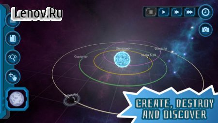 Pocket Universe - 3D Gravity Sandbox v 1.2 (Full)
