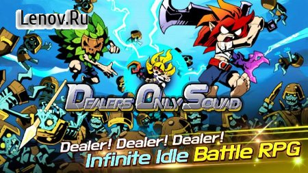 Dealers Only Squad v 2.46 Мод (Unlimited Coins/ Free level up)