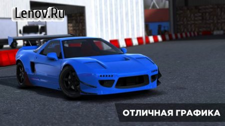Redline: Drift v 1.35p (Mod Money)