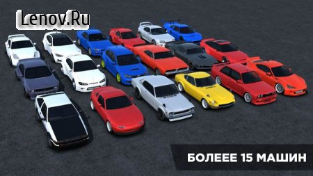 Redline: Drift v 1.31p (Mod Money)