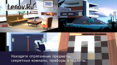 Agent A: A puzzle in disguise v 4.1.4 Мод (полная версия)
