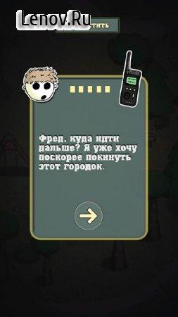 Night Survivor v 1.45 Мод (Free Shopping/Infinite Health)