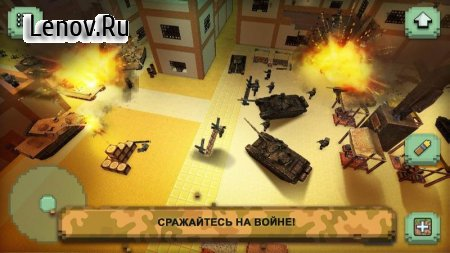 Call of Craft: Blocky Tanks Battlefield v 1.2