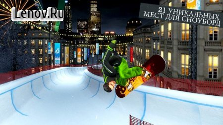 Snowboard Party: World Tour Pro v 1.1.52 (Mod Money)