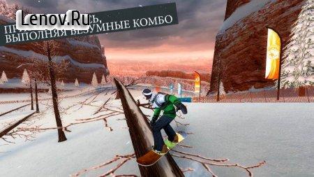 Snowboard Party: World Tour Pro (обновлено v 1.1.9) (Mod Money)