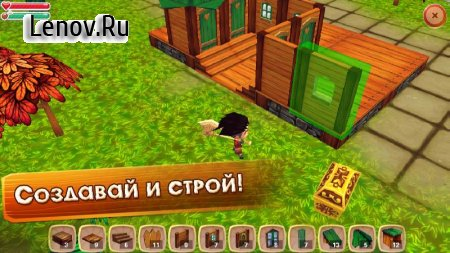 Survival Island Games - Survivor Craft Adventure v 1.8.7 Мод (Unlimited Gems)