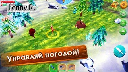 Survival Island Games - Survivor Craft Adventure v 1.8.7 Мод (Unlimited Gems)