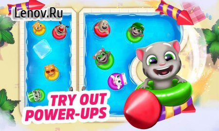 Talking Tom Pool v 2.0.2.538 (Mod Money & More)