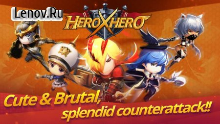 Hero x Hero (обновлено v 1.1.4) Мод (damage/enemy 0 atk)