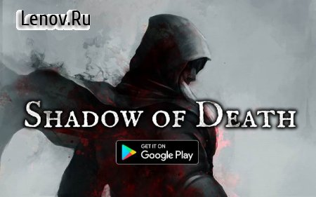Shadow of Death: Dark Knight - Stickman Fighting v 1.61.0.4 Мод (Unlimited crystals/souls)
