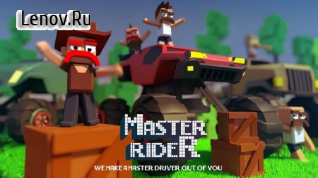 Master Rider v 1.04 (Mod Money)
