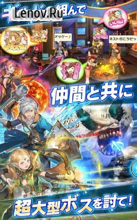 Serencia Saga: Dragon nest (обновлено v 2.3.0) Мод (hp/enemy 0 atk)