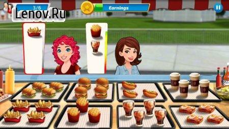 Food Truck Rush Drive & Serve v 1.3 (Mod Money)